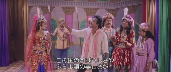 『ムトゥ 踊るマハラジャ』 K・S・ラヴィクマール 1995_d0151584_23500878.jpg