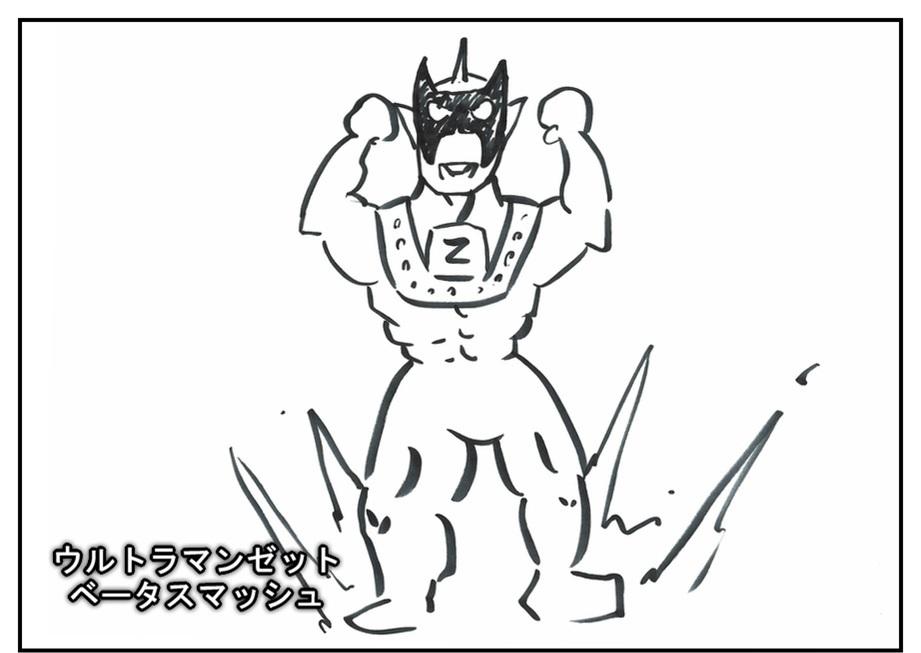 【ただの雑記】記憶だけでウルトラマンゼットや怪獣を描けるか②_f0205396_18074583.jpg