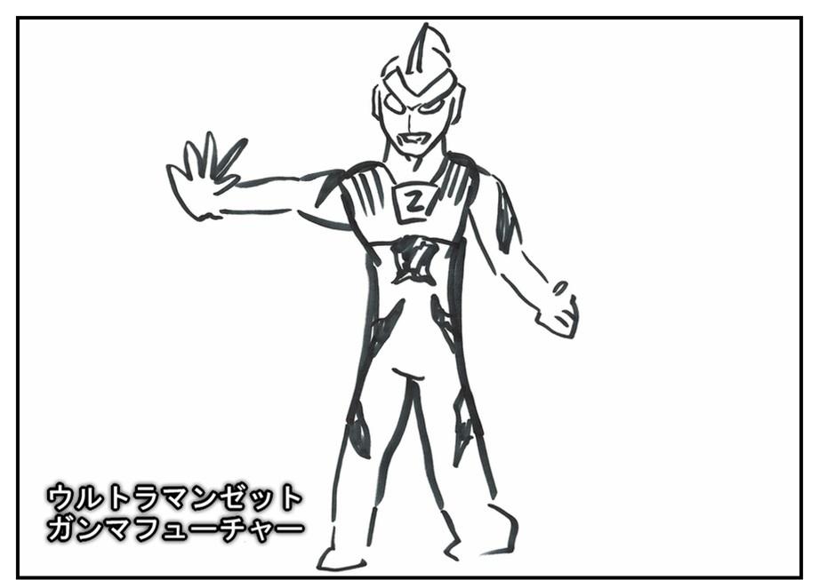 【ただの雑記】記憶だけでウルトラマンゼットや怪獣を描けるか②_f0205396_18075162.jpg