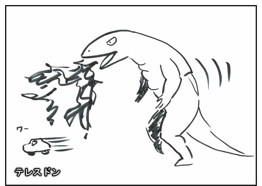 【ただの雑記】記憶だけでウルトラマンゼットや怪獣を描けるか②_f0205396_18080547.jpg