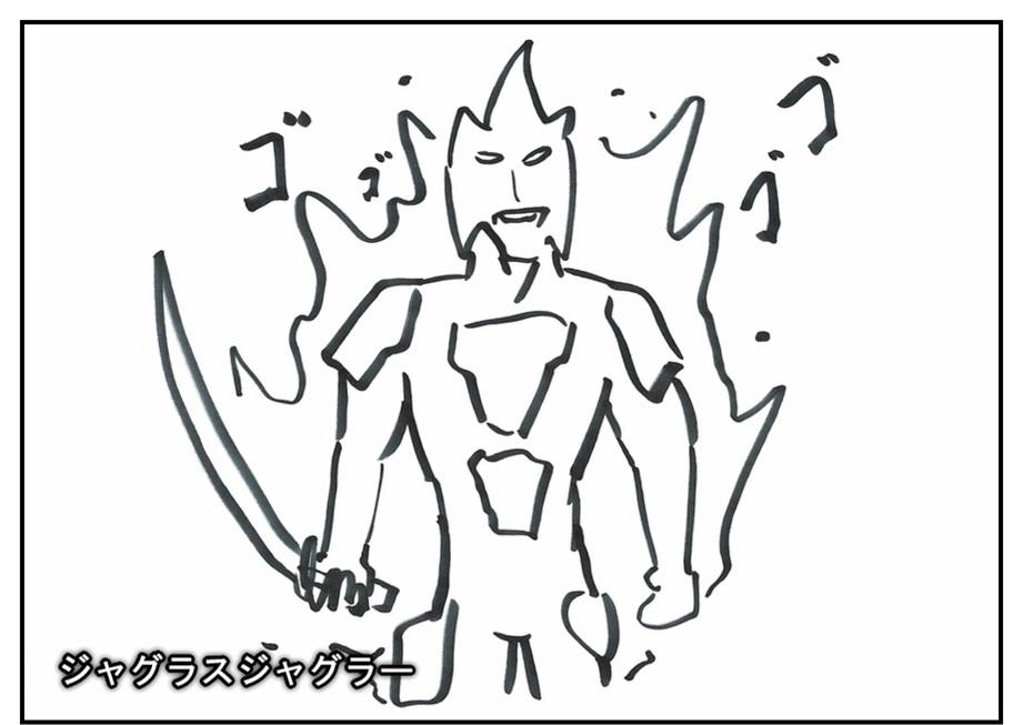 【ただの雑記】記憶だけでウルトラマンゼットや怪獣を描けるか②_f0205396_18082798.jpg
