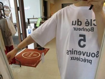 ゆったり楽ちんTシャツ♪【出雲店】_e0193499_15535068.jpg