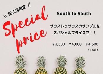 オススメコーデ【鳥取店】_e0193499_22243544.jpg