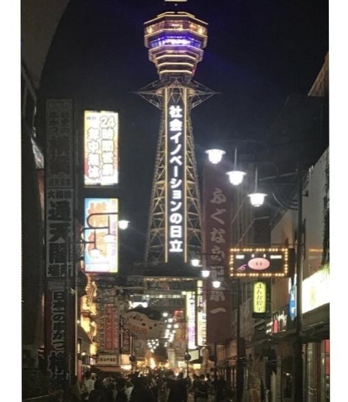 大阪もまた黄色信号…💦_c0162404_07040071.jpg
