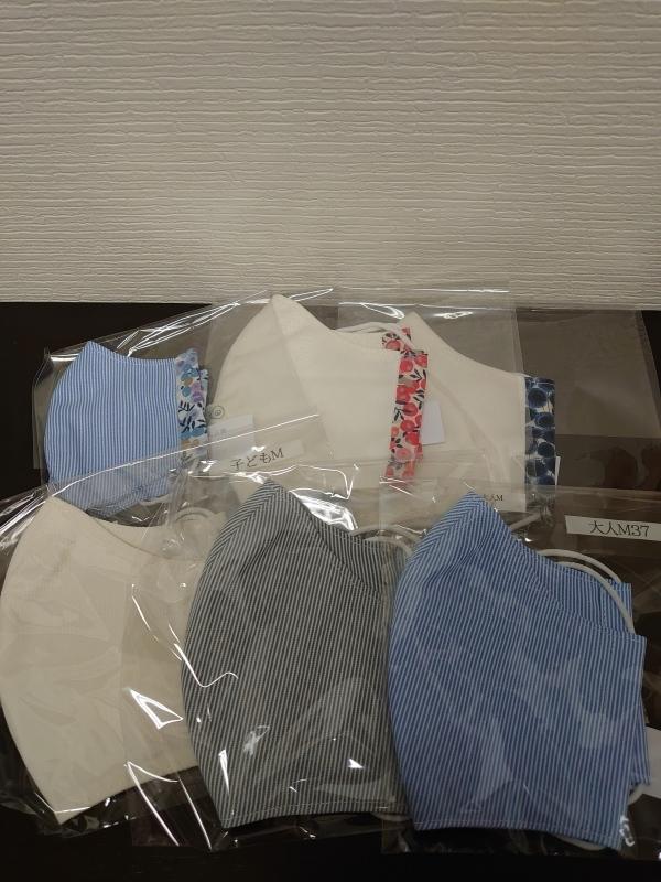 布マスク販売してます💫_f0386627_18452745.jpg