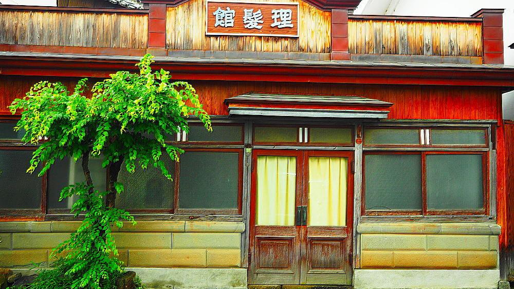 館髪理_a0287533_21033154.jpg
