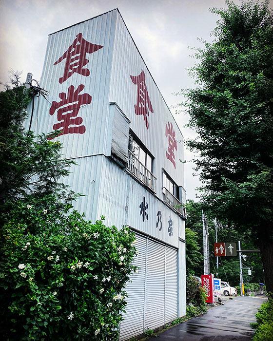 府中市多磨町 / iPhone 11_c0334533_09103068.jpg