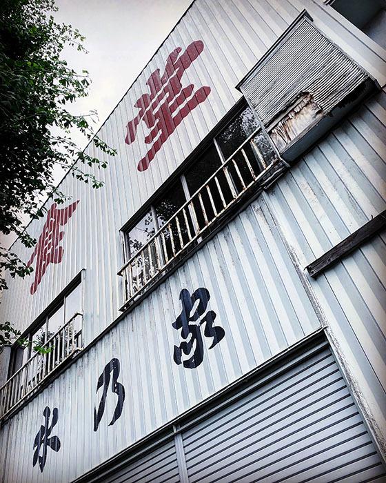 府中市多磨町 / iPhone 11_c0334533_09104017.jpg
