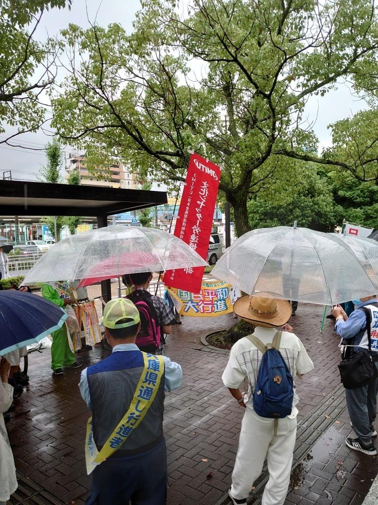 2020年国民平和大行進に参加_c0218841_21294510.jpg