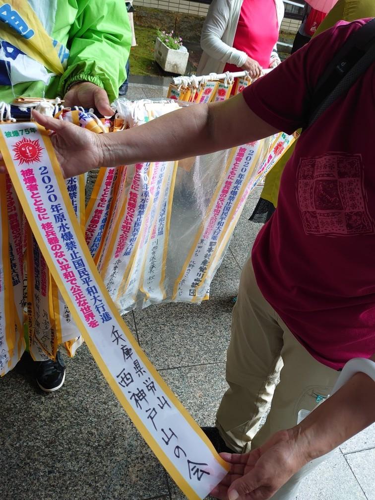 2020年国民平和大行進に参加_c0218841_21323084.jpg