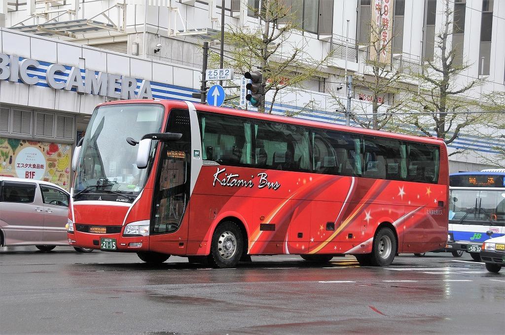 北海道北見バス(北見230あ2115)_b0243248_19335549.jpg
