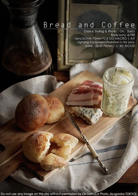 マクロレンズと料理写真:パンとコーヒーの朝 SIGMA 70mm F2.8 DG MACRO Art +profotoA1x #SIGMA #profoto_f0212049_01124137.jpg