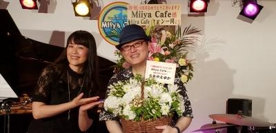 Miiya Cafe  18th Anniversary Special Staff Event_a0087471_20245538.jpg