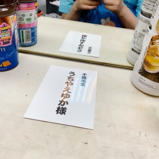 朗読劇『ときめきステーショナリーズ〜かくかくしかじか大作戦!』_a0087471_21065806.jpg