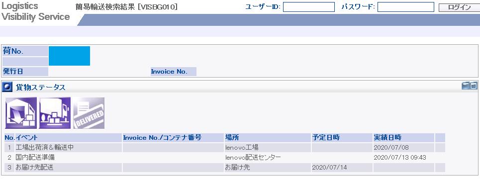 新しいノートパソコン ThinkPad T14 Gen1 (AMD) を注文した。_b0003577_15152564.png