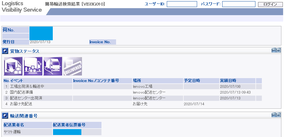 新しいノートパソコン ThinkPad T14 Gen1 (AMD) を注文した。_b0003577_21035993.png