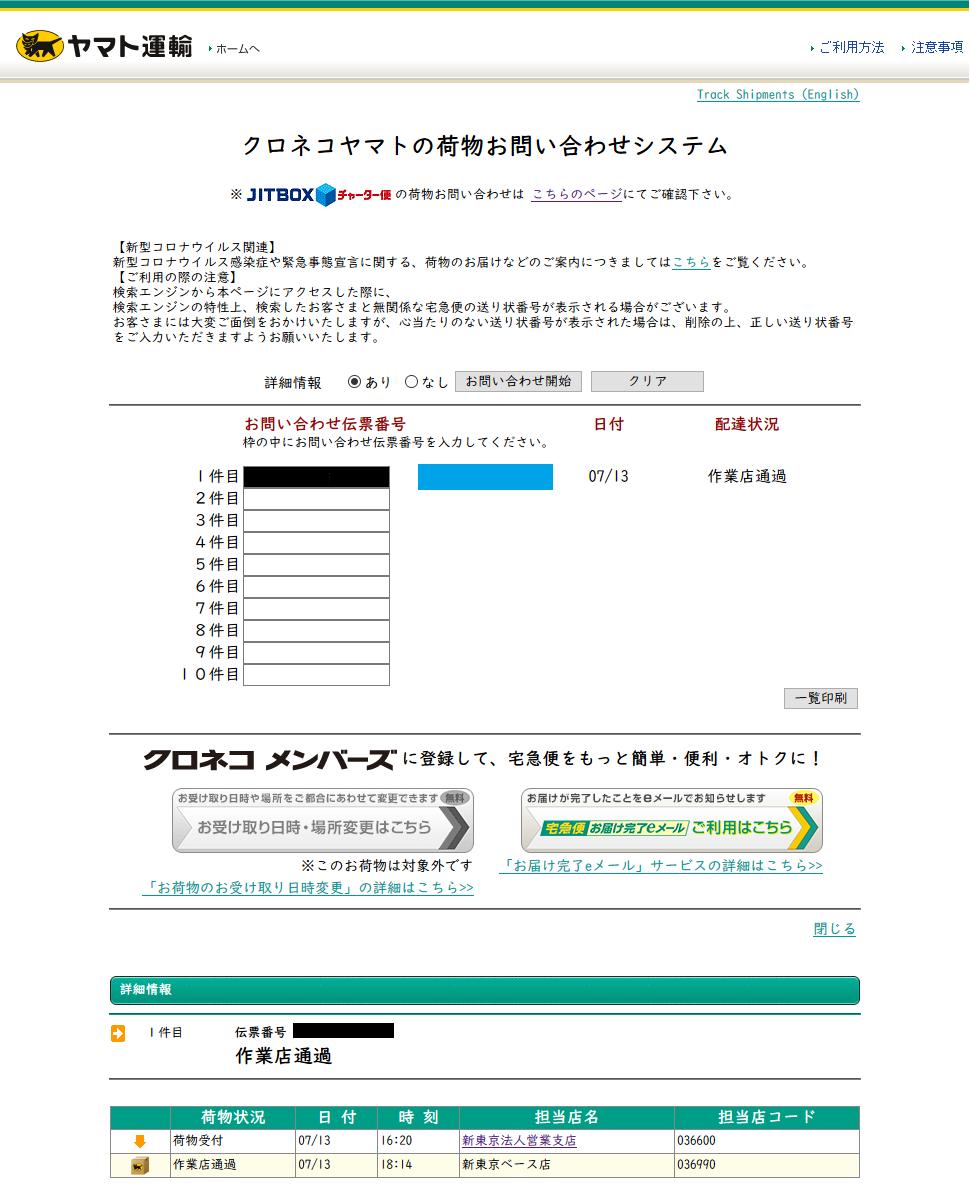 新しいノートパソコン ThinkPad T14 Gen1 (AMD) を注文した。_b0003577_21122116.png