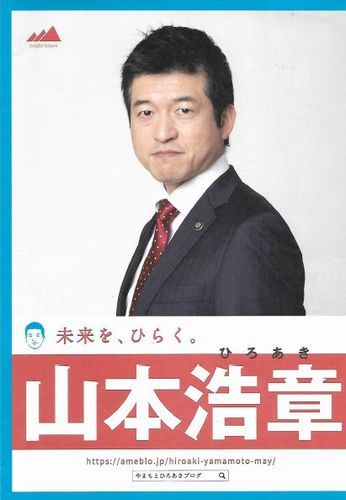 選挙_e0128391_11432424.jpg