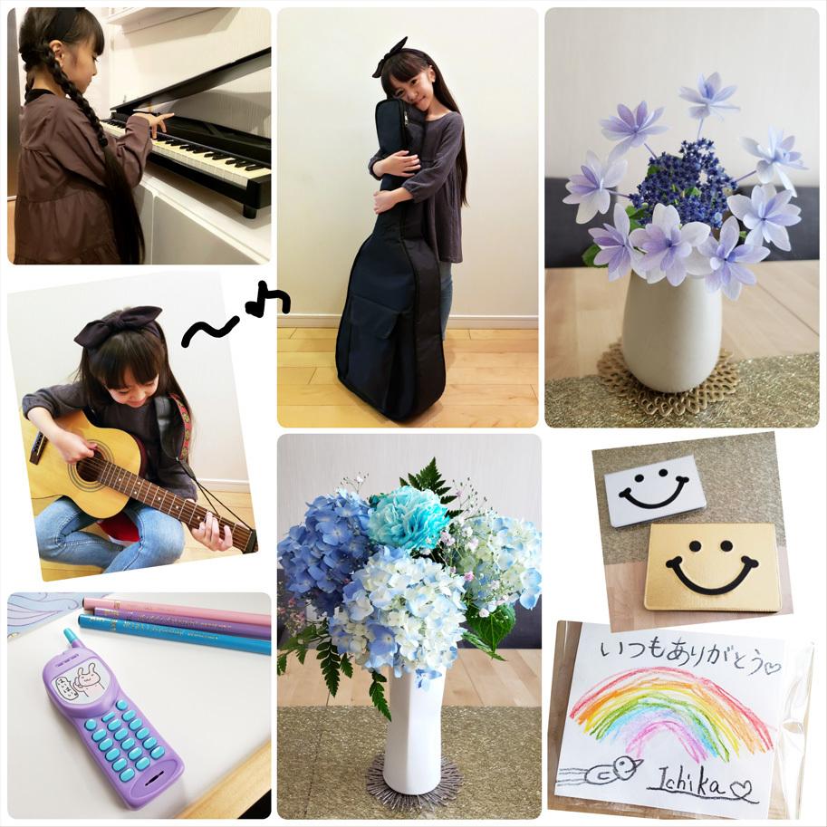 父の日、ギター、ピアノ、紫陽花ちゃん。。_d0224894_18100422.jpg