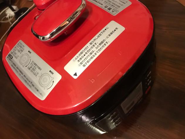 電気圧力鍋 / yoshi_d0135801_21352771.jpg