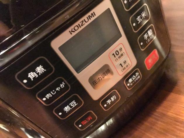 電気圧力鍋 / yoshi_d0135801_21353071.jpg