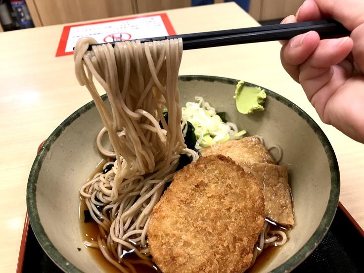 モーニング蕎麦 @ 箱根そば_c0212604_7561642.jpg
