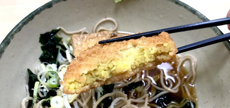 モーニング蕎麦 @ 箱根そば_c0212604_835861.jpg