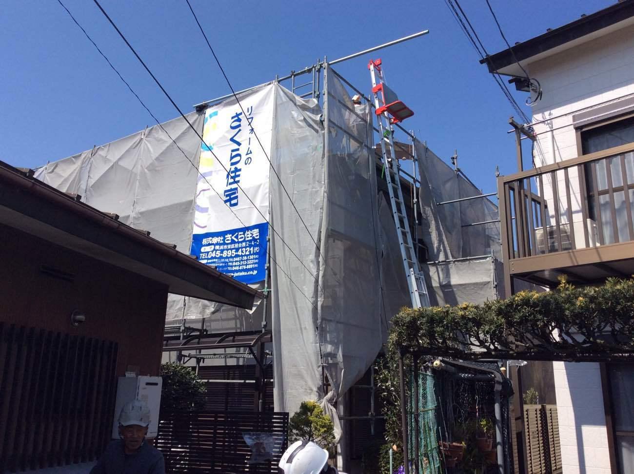 屋根葺き替え工事 _d0358411_13273853.jpg