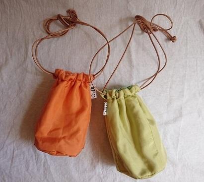 Chanel tweed reversible drawstring bag :2_f0144612_12513914.jpg