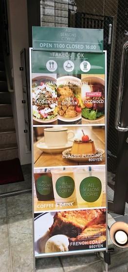 理想の♪昔ながらのかためプリン・ALL SEASONS COFFEE@四谷三丁目_f0337357_15361192.jpg