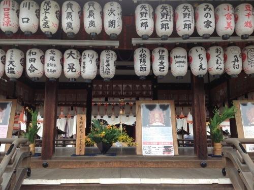 静寂の祇園祭 八坂神社_b0153663_00250962.jpeg