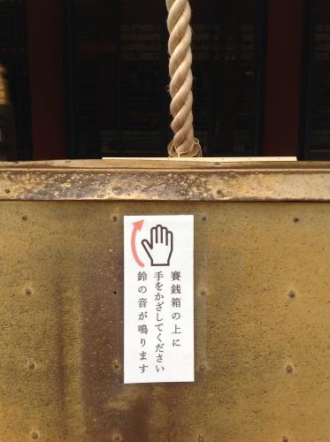 静寂の祇園祭 八坂神社_b0153663_00293638.jpeg