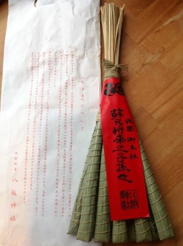 静寂の祇園祭 八坂神社_b0153663_16463830.jpeg