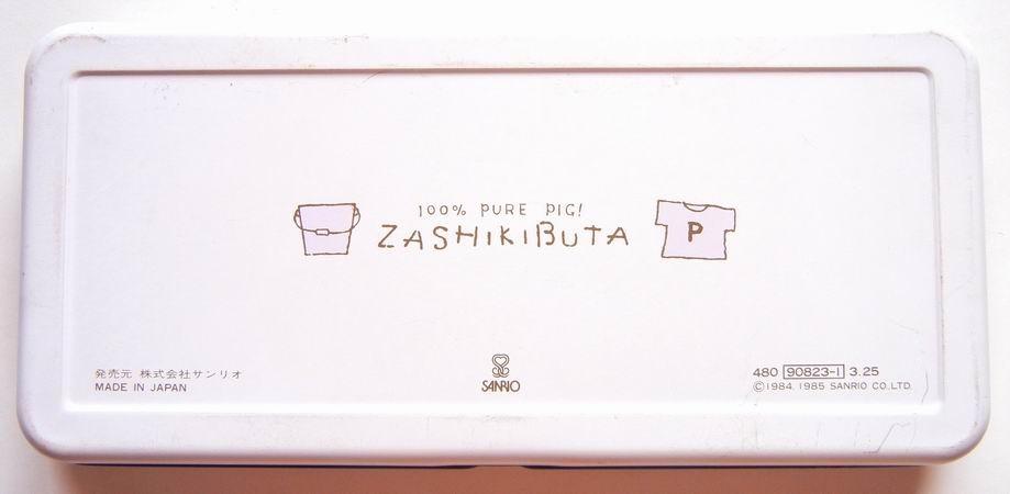 サンリオ☆ザシキブタの缶ペンケース_e0002769_14581325.jpg
