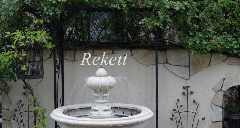 8月のレケットの庭~♪_f0029571_11530612.jpg