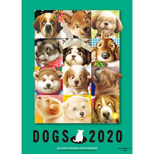 《 村松 誠 犬暦 2020 》_c0328479_17322875.jpg