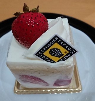 母のご用でケーキとケーキと書籍のお買い物_a0264383_07595016.jpg