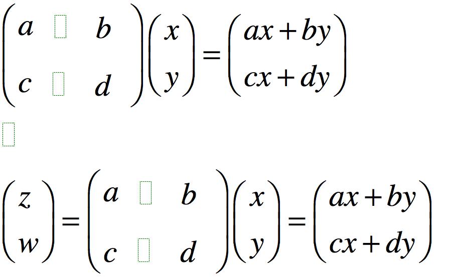 「行列の積」の意味について_d0164691_11575816.png