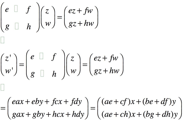 「行列の積」の意味について_d0164691_122928.png