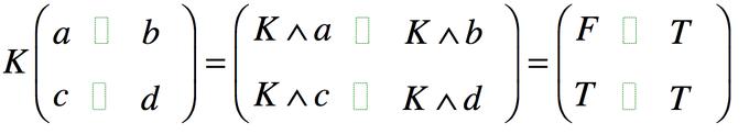 論理と行列_d0164691_1249541.png