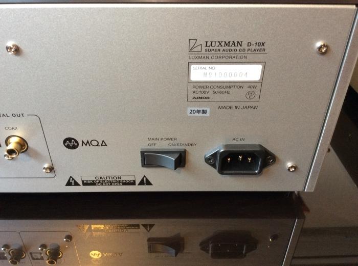 LUXMAN(ラックスマン)のSACD/CDプレーヤーのフラグシップ D-10X を試聴いたしました。_b0292692_14352410.jpg
