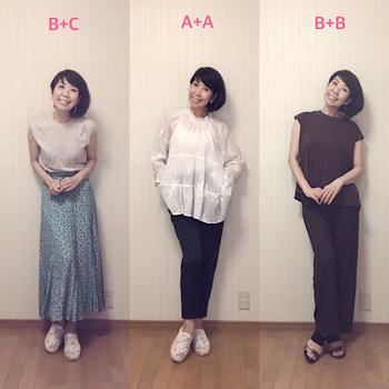 クローゼットのお洋服はベーシックカラー+1色だけでいい♡_f0249610_13225441.jpeg