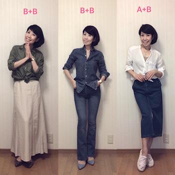 クローゼットのお洋服はベーシックカラー+1色だけでいい♡_f0249610_13231385.jpeg