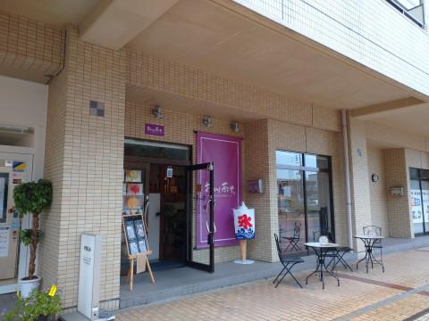 さくらんぼのかき氷:おかげ茶や(弘前市)_b0147224_224423.jpg