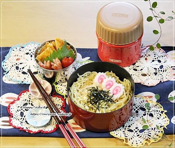 つけ麺弁当と横浜家系ラーメン♪_f0348032_18054649.jpg