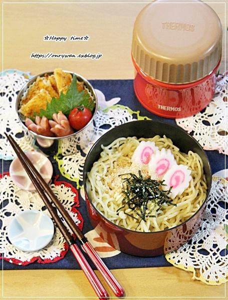 つけ麺弁当と横浜家系ラーメン♪_f0348032_18055754.jpg