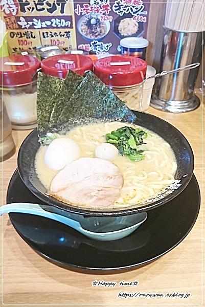 つけ麺弁当と横浜家系ラーメン♪_f0348032_18060762.jpg