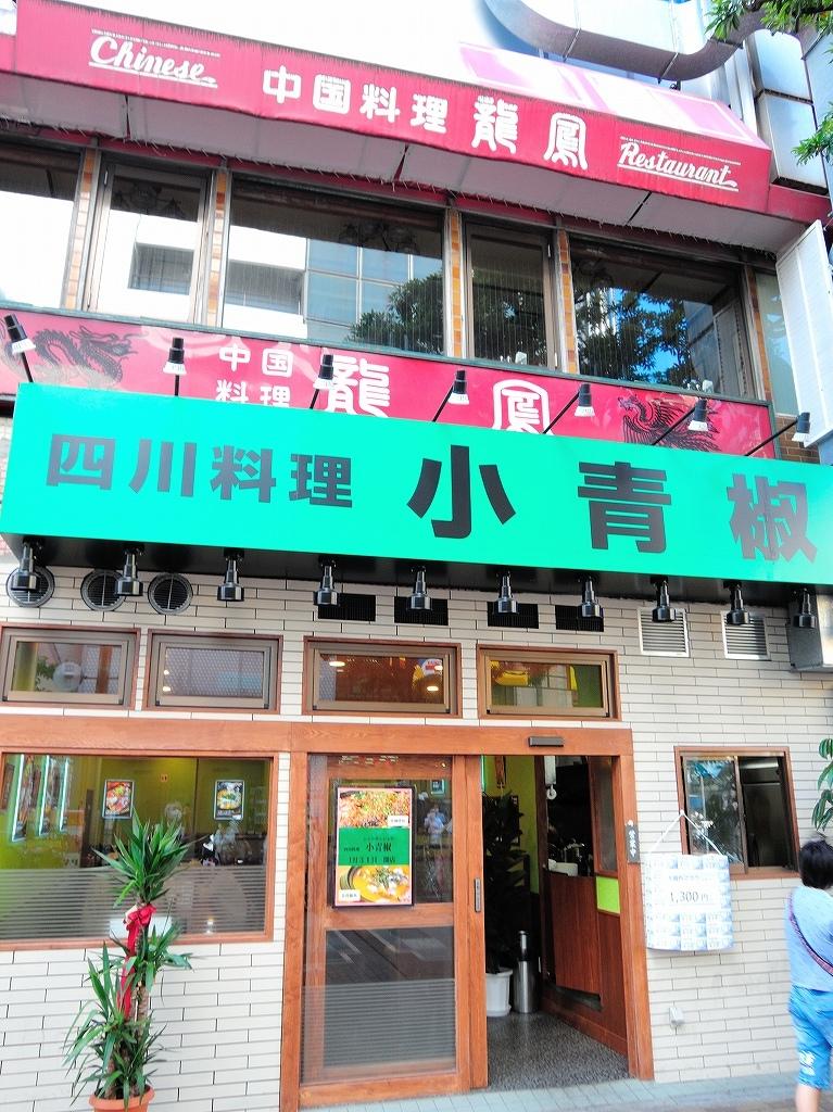 ある風景:Isezakicho,Yokohama@Jun 2020 #8_c0395834_23050162.jpg