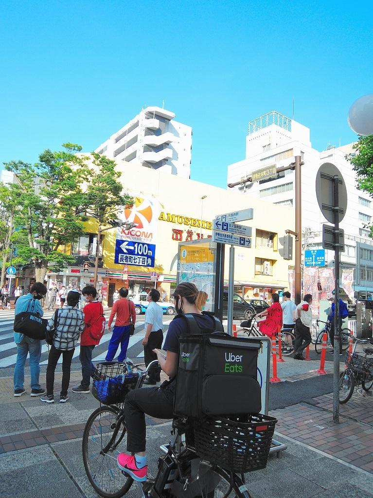 ある風景:Isezakicho,Yokohama@Jun 2020 #8_c0395834_23050243.jpg