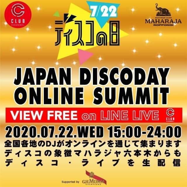 JAPAN DISCODAY_a0219438_10331276.jpg